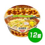 【ふんわりかきたま入り】日清食品 チキンラーメンどんぶり ×12個
