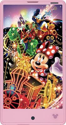 Disney Mob...